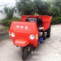 轻便灵活农用三轮车 18-28马力柴油三轮车可定做 承载力大三马车