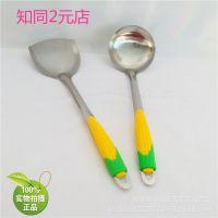 玉米勺 铲 厨房工具 烹饪勺铲 炒菜盛汤厨具用品 2元店小商品货源