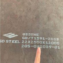 求购一张Q345E120*2500的板,正火+探伤 新余执行标准GB/T1591-2018