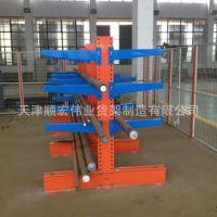 天津重型货架 非标定制重量型工业货架 悬臂梁货架 工厂管材货架
