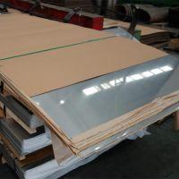 正品联众冷轧热轧201中厚不锈钢板 可开平定尺不锈钢板可拉丝8K