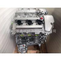 全新丰田霸道4000 普拉多兰德酷路泽陆地巡洋舰1GR 4.0发动机总成