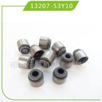 油封厂家 13207-53Y10 气门油封汽车 发动机零件  汽油机配件