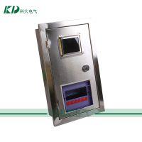 厂家直销不锈钢上下开门单相电表箱 一表位单相电表箱450*260*120
