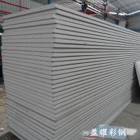 上海泡沫彩钢夹心板 家装保温夹芯板 建材隔热板 厂家直销
