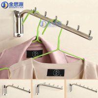 排钩挂钩活动衣架墙上个性侧面折叠装饰上衣架加长旋转钩子不锈钢