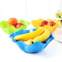 荷叶边水果盘 塑料果盆茶几糖果盘零食盘水果盆客厅干果盘