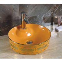 酒店公寓橘黄色彩金陶瓷单孔卫浴一体式彩色盆圆形