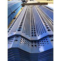 防风抑尘网厂家/挡风抑尘墙/防尘板/防风网/规格齐全/量大质优