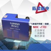 NBC-270 气体保护焊机一体机电压焊机电焊机