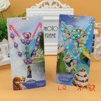 冰雪奇缘项链手链戒指套装公主系列儿童饰品儿童生日圣诞礼物