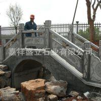 天青石公园拱桥栏杆 别墅庭院小石桥护栏 专业雕刻