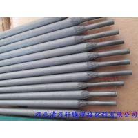 生产HDD1-60耐磨焊条堆焊电焊条耐磨焊条厂家