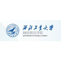 2019春季西北工业大学网络教育赣州学习中心高起专、专升本直招