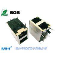 厂家供应2X1 RJ45集成千兆变压器连接器 1000M带灯带弹片 双层双胞网络插座