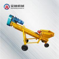山东省煤矿工人好帮手喷浆机电动上料机 混凝土螺旋上料机