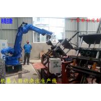 车轮毂/减震器铝筒/五金配件产品自动化浇铸生产线设备 无锡精捷机器人非标设备