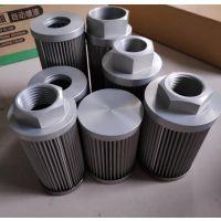 RFLDW/HC2520CAU50D1.1/-L24发电厂回油过滤器