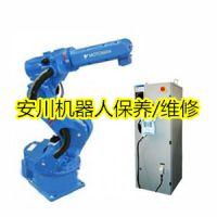 安川机器人、发那科、库卡KUKA机器人专业维修保养