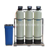 玻璃钢树脂软水设备 全自动设备 用软化装置 洗涤锅炉软水