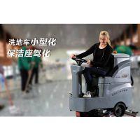 电子科技馆内使用桂林自动洗地机,高美销售店