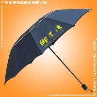 云浮雨伞厂 定做-双层三折伞 云浮太阳伞厂 制伞厂 广告雨伞