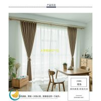柯桥厂家直销人字尼客厅灰色纯色窗帘布现代简约卧室落地窗遮光成品书房北欧风