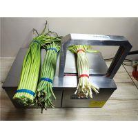 批发供应鲜花束带捆扎多功能 苏州冥币火纸专用打捆