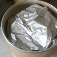 厂家直供食品级马铃薯变性淀粉食用增稠剂