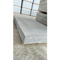 箱式房地板、集装箱房地板、移动房地板、轻钢结构房地板、防火防潮地板、彩钢房地板、小木屋地板
