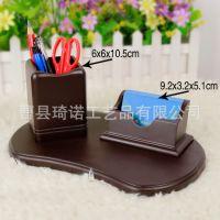 厂家直销木质笔筒创意时尚多功能办公室商务名片盒桌面办公收纳盒