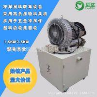 冲床吸废料机  冲床吸尘机  自动吸废料机  工业吸尘设备工厂直销