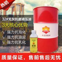长期供应L-HM100#无灰抗磨液压油 库仑润滑 宁静致远 润滑天下