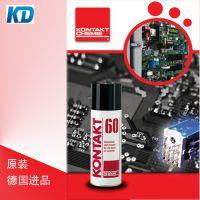 康泰电子清洁剂 KONTAKT电子触点清洁剂 油性清洁剂