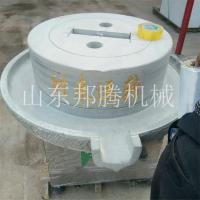 广东电动米面豆浆石磨 美食传统老石磨豆浆机原汁味邦腾制造