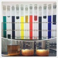 【工厂直销】焦化污水脱色剂、油田污水脱色剂、炼油污水脱色剂