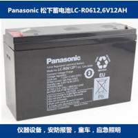 Panasonic松下蓄电池6V12AH儿童玩具车专用