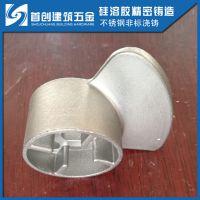 碳钢精密铸造 机械配件 五金工具 不锈钢浇铸件 全硅溶胶铸造加工
