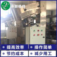 高盖、红酒盖提升分选送料机 自动化加工机械设备 厂家加工定制