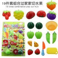 厂家批发 儿童新奇特过家家玩具 十八件套水果切切乐 萌宝小礼品
