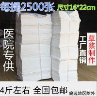 大包装长方形散装整箱草纸平板卫生纸厕纸家用400张家庭装包邮加