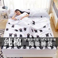 出差酒店隔脏睡袋成人室内旅游宾馆双人旅行纯棉便携式被套薄床单