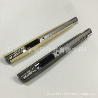 供应批发塔吉玛LC-300美工刀 A型墙纸刀工具刀 小介刀 裁纸刀