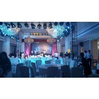 上海年会舞台搭建公司礼仪庆典