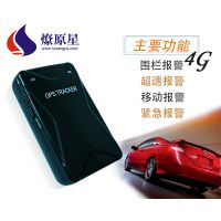 深圳燎原星4G GPS车载定位器 无线超长待机 强磁 可充电电池 车队 物流管理