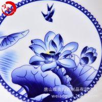 唐山唯奥陶瓷批发高骨瓷餐具套装 陶瓷家用乔迁碗盘碟礼盒 广告促销创意画面