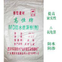 自贡防水防潮粉 脱模粉 特种建筑砂浆厂家供应