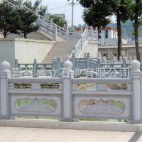 大理石镂空雕刻石栏杆 公园景区青石栏杆 石头防护栏
