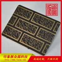 全国304不锈钢蚀刻板 青古铜不锈钢装饰板厂家