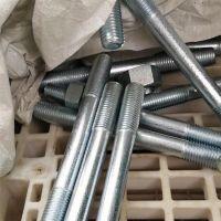 瑞博厂家生产镀锌双头镀锌螺栓 18*290规格齐全